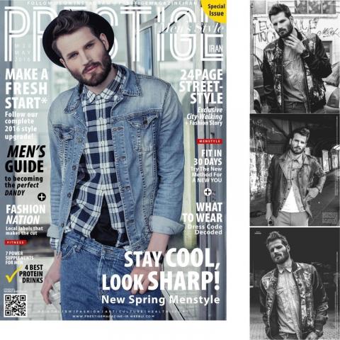 Prestige Magazine Iran